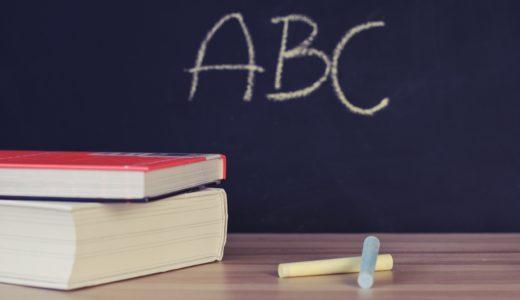 投資信託入門!仕組みや覚えるべき専門用語を分かりすく解説!