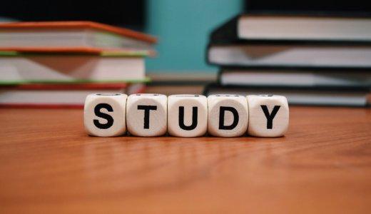 【資格】FP1級はじめ全ての試験に一発合格した僕の勉強方法を教えます!