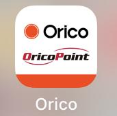 オリコポイントアプリ