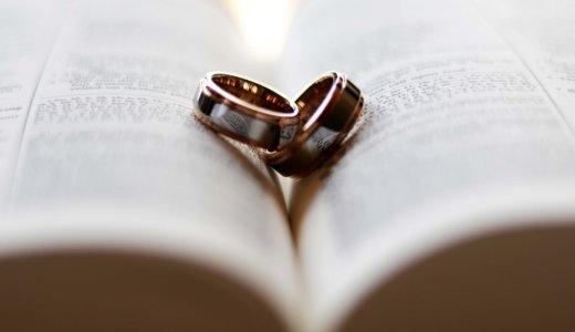 【体験談】結婚式で約56万節約できた9つの方法|節約しても満足度を高める秘訣