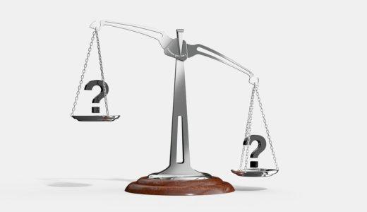 【残クレVS銀行カーローン】どっちがいいの!?|トヨタ「ヴォクシー」で比較